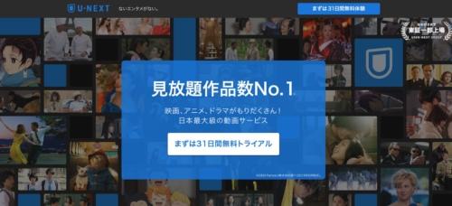 アニメ「じゃりン子チエ」全話を無料で見れるU-NEXT